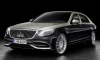 2018 Mercedes-Maybach S-Class Gets Cosmetic Upgrades