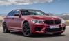 Official: 2018 BMW M5 xDrive - Specs, Price, Details