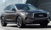 2019 Infiniti QX50 Revealed with VC-Turbo Engine