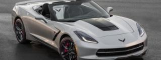 2016 Corvette Stingray Details Revealed