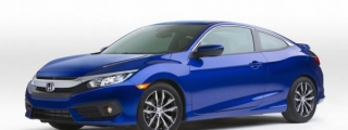 2016 Honda Civic Coupe Unveiled