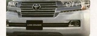 First Look: 2016 Toyota Land Cruiser