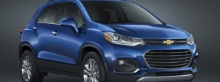 Official: 2017 Chevrolet Trax
