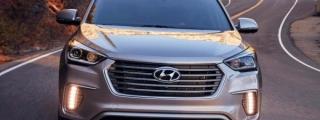 2017 Hyundai Santa Fe Revealed with Many Upgrades