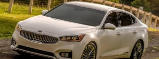 MSRP Announced for 2017 Kia Cadenza