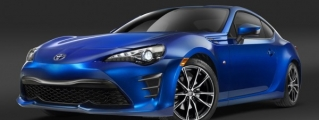 2017 Toyota 86 MSRP Confirmed