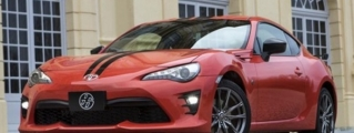 Official: 2017 Toyota 860 Special Edition
