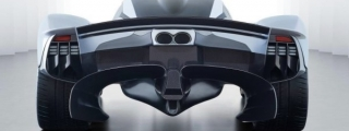 Up Close with Aston Martin Valkyrie