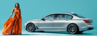 Official: BMW 7 Series Edition 40 Jahre