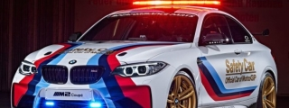 BMW M2 MotoGP Safety Car Unveiled