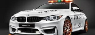 BMW M4 GTS DTM Safety Car Revealed