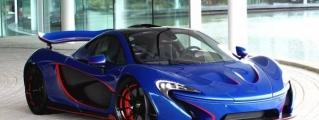 Spotlight: One-Off Blue McLaren P1 MSO