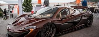 Spotlight: Brown Carbon McLaren P1