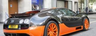 First Dedicated Bugatti Showroom Opens in London