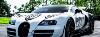 Bugatti Veyron Pur Blanc Clocks 246.4 MPH on Public Road