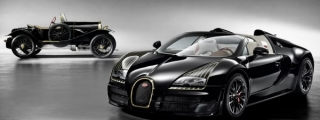 "Bugatti Veyron Vitesse Black Bess Is the Latest ""Legend"""
