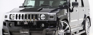 Calwing Hummer H2 Is the World's Fattest Car!