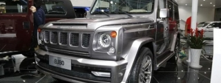 The Chinese Copy Mercedes G-Class, Unsuccessfully