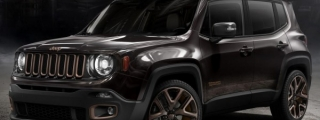 Chinese-Inspired Jeep Concepts Revealed at Beijing