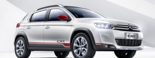 Citroen C-XR Concept Unveiled at Beijing