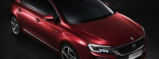 Citroen DS 4S Debuts in Beijing