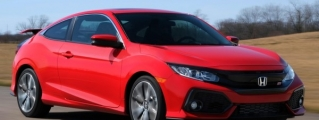 2017 Honda Civic Si Pricing Annonced
