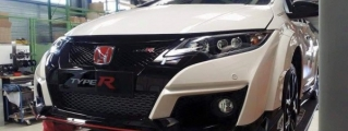 First Look: New Honda Civic Type R