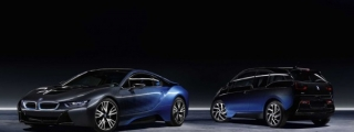 BMW i3 and i8 CrossFade by Garage Italia