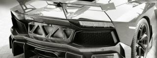 DMC Aventador Edizione GT Returns in Black & White