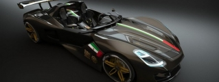 Dubai Roadster to Become the First Arabian Track Car