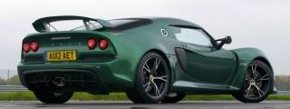 Lotus Exige S Automatic Announced