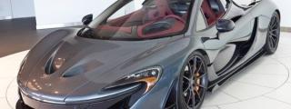Gallery: Flintgrau Metallic McLaren P1