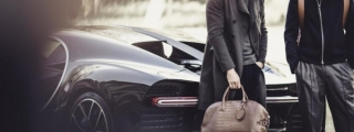 Giorgio Armani for Bugatti Collection Announced