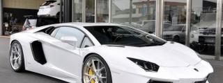 Whiteout: Hyperforged Lamborghini Aventador