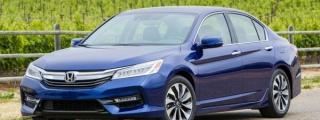 2017 Honda Accord Hybrid Pricing Announced