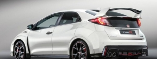 2016 Honda Civic Type R - Official Pricing