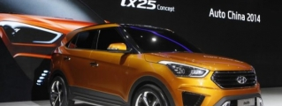 China-Only Hyundai ix25 Revealed in Beijing