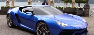 Sights and Sounds: Lamborghini Asterion Concept
