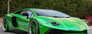 Lamborghini Aventador SV Goes Green, Virtually