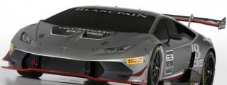 Lamborghini Huracan Super Trofeo Unveiled