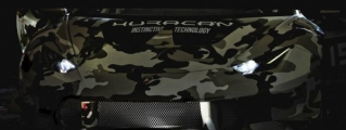 Lamborghini Huracan Super Trofeo Teased Wearing Military Attire!