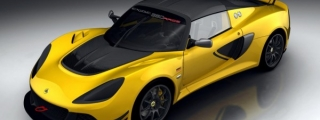Official: Lotus Exige Race 380