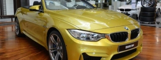 Live Photos: BMW M4 Convertible in Austin Yellow