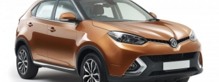 First Look: MG GS SUV