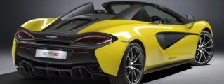 Official: McLaren 570S Spider