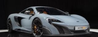 Geneva 2015: McLaren 675LT