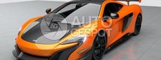 First Look: McLaren 688 HS