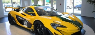 Gallery: McLaren P1 GTR at The Collection