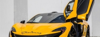 McLaren P1 with Giovanna Wheels on Sale for $2.3 Million