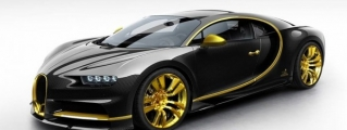 Mansory Bugatti Chiron Speculatively Rendered